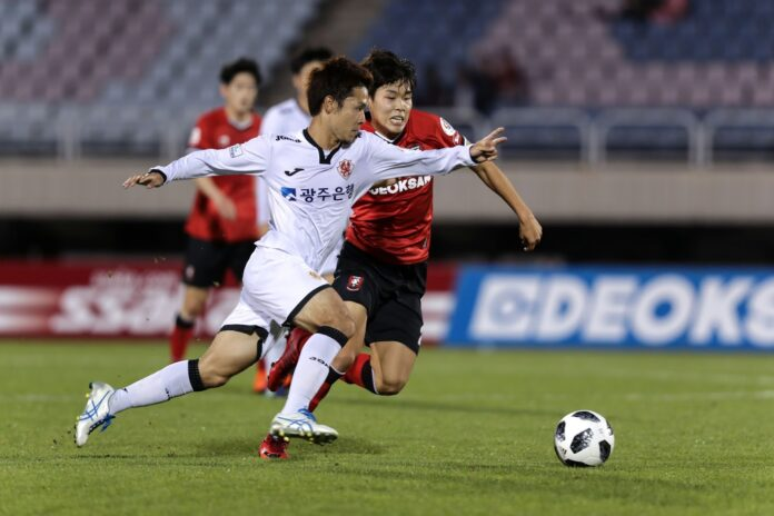 Gwangju FC vs Seongnam FC Soccer Betting Prediction